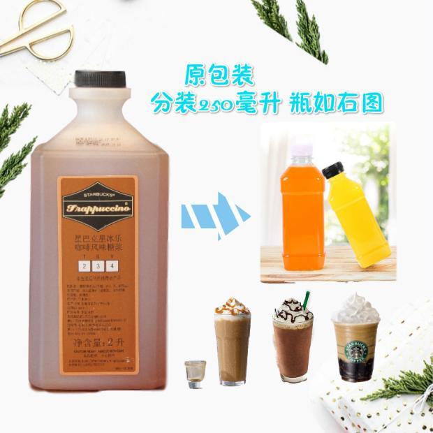Коллекции на тему Starbucks Артикул 555283259126