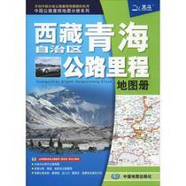 正版畅销图书籍中国地图出版社世界地图周敏世界热点国家地图大字版北美洲