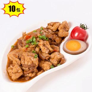 菜字头220g*10包油豆腐烧肉料理包 速食成品快餐饭中式餐饮店