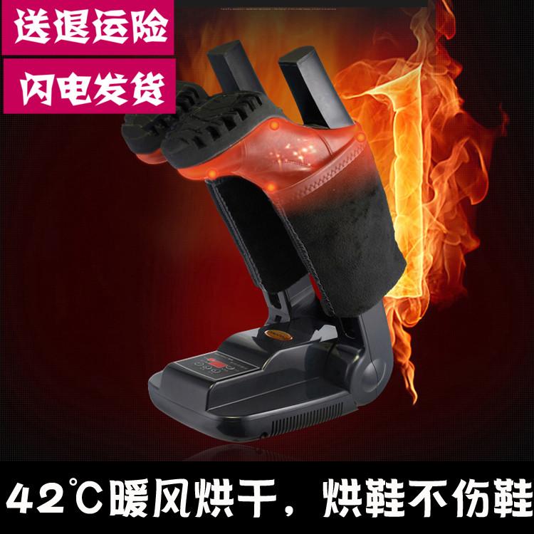 家用定时烘鞋器烘鞋机干鞋器儿童成人鞋子烘干器暖鞋器烘鞋除臭
