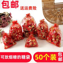 喜糖袋纱袋回礼装糖果的喜糖袋子结婚庆用品喜糖盒子婚礼包装纱袋
