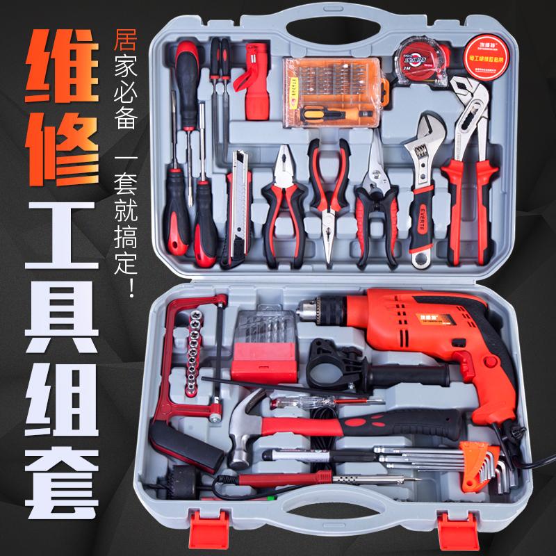工具箱套装家用清仓五金工具箱多功能维修工具家用工具箱套装五金