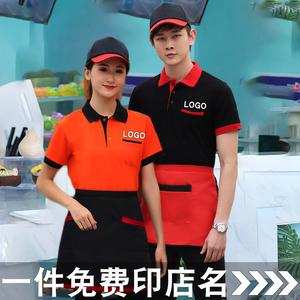 饭店工作服服务员短袖火锅快餐t恤