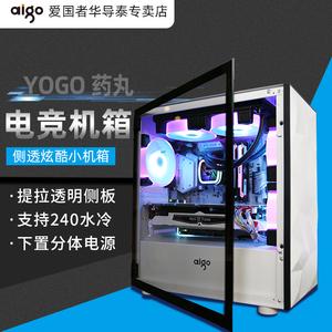 领3元券购买爱国者yogo m1台式游戏水冷小机箱