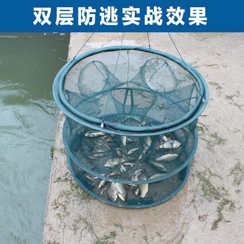 捕鱼工具抓鱼笼折叠渔网捕鱼网龙虾网捕虾笼扑鱼手抛网小鱼网圆形