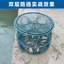 Fishing tools grab fish cage folding fishing net lobster net shrimp cage fish hand throw net small fish net Circle