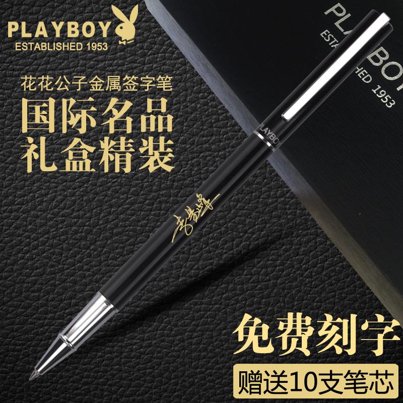 Ручки на заказ Артикул 569569565036