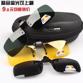 男女通用近视太阳镜夹片防紫外线辐射可上翻偏光夹片司机眼镜墨镜图片