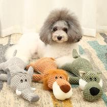 狗狗玩具耐咬磨牙毛绒幼犬雪纳瑞边牧柴犬拉布拉多狗用品发声玩具