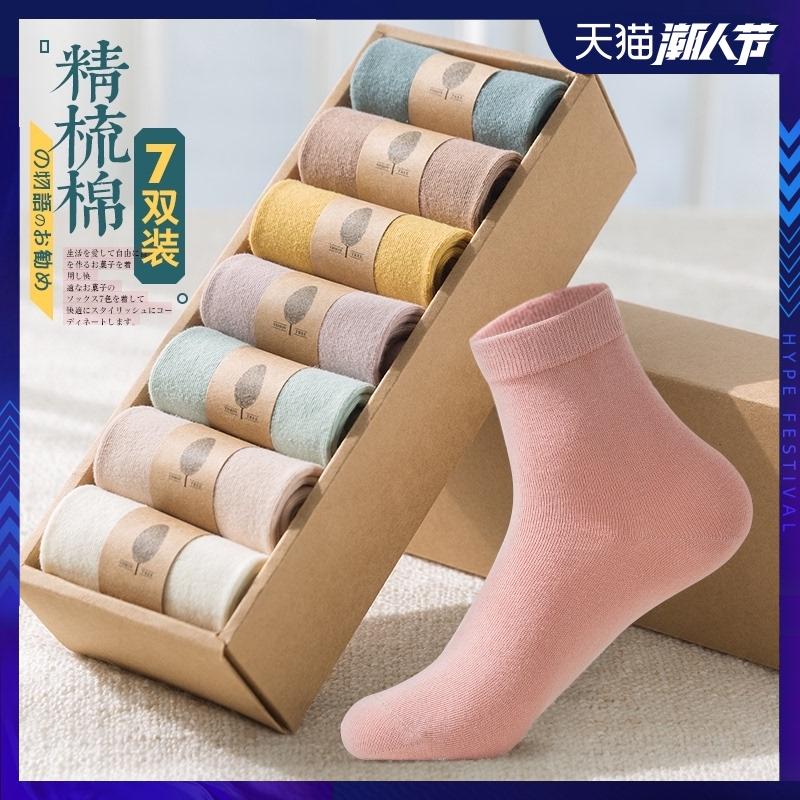 袜子女中筒袜堆堆女士棉袜春秋款日系长筒女袜夏季薄款ins潮长袜