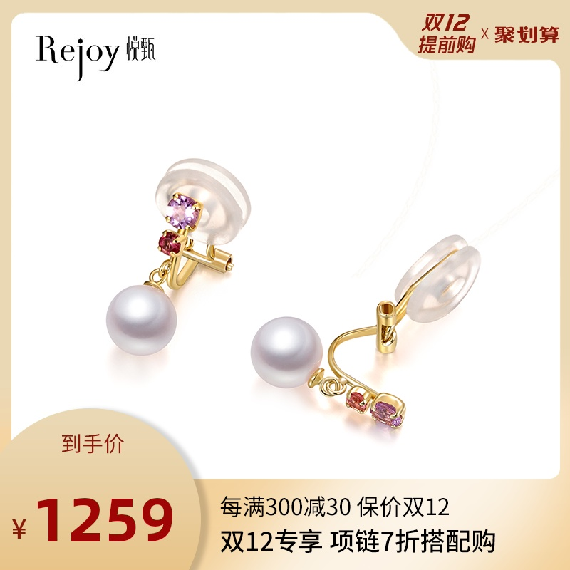 Yue Zhen ear clip high-end French earrings high-quality k gold light crystal crystal color treasure pearl no pierced ear clip female