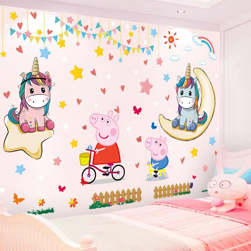 儿童房床头墙面装饰墙壁纸自粘贴纸