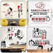 芭蕉叶墙贴纸卧室布置装饰网红壁纸背景墙面贴画自粘温馨墙纸ins