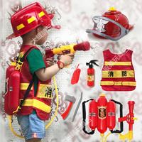 查看儿童消防员玩具职业体验幼儿园演出消防服装备消防帽头盔马甲背心价格