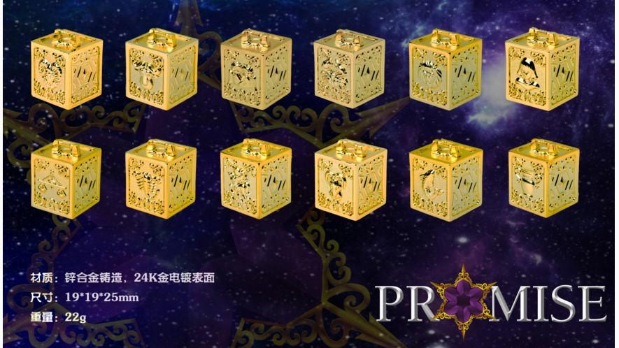 十二星座小金盒吊坠圣斗士小金盒挂坠黄金圣衣箱饰品星座钥匙扣