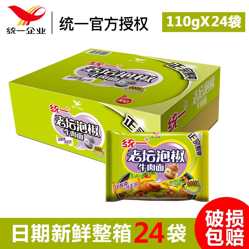 (用16.1元券)统一100老坛泡椒整箱装24包牛肉面