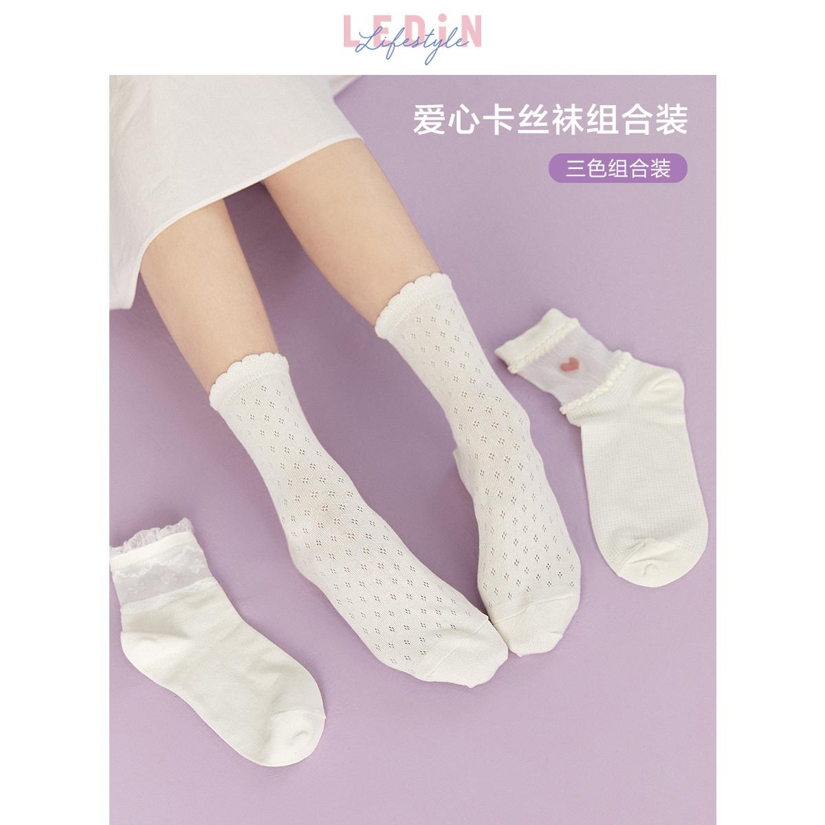 乐町爱心卡丝袜女2021夏新款可爱花边袜子透气中筒袜3只组合装