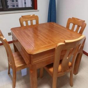 八仙桌折叠组合饭桌多功能方桌圆桌伸缩8人家用正方形实木餐桌椅