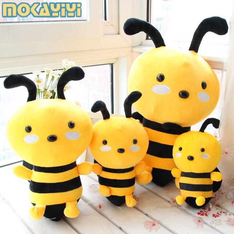可爱仿真小蜜蜂毛绒玩具儿童公仔10月18日最新优惠