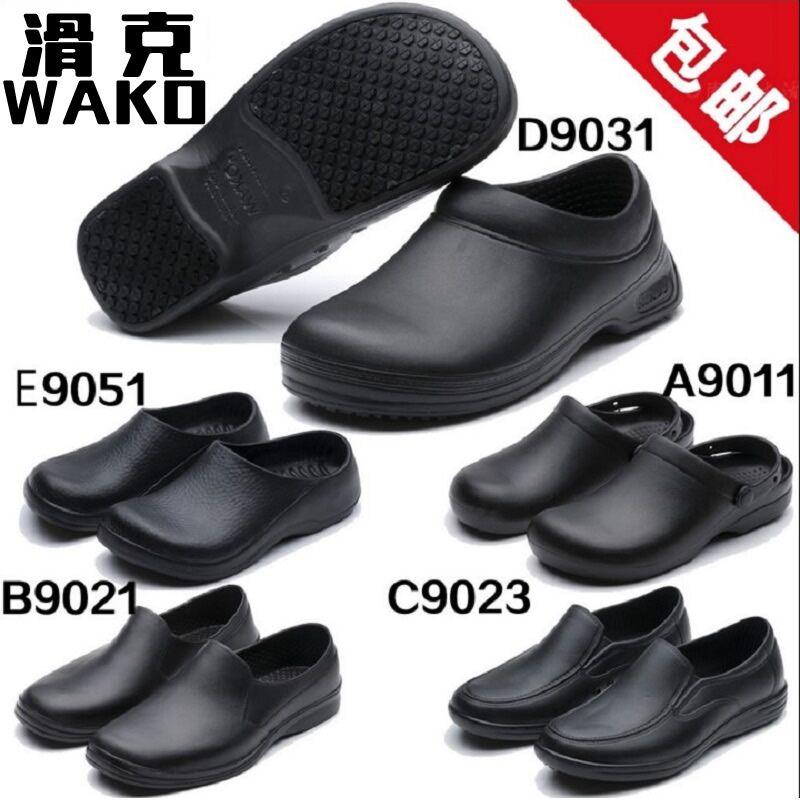 WAKO滑克厨师鞋男轻便防滑厨房专用工作鞋女厨工鞋防水防油耐磨