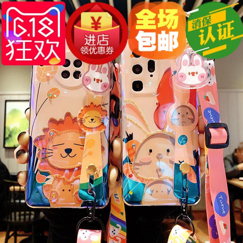 中國代購 中國批發-ibuy99 手机壳 X30手机壳Y30S9eX50S7X60proS6腕带挂绳可爱狮子适用vivo硅胶