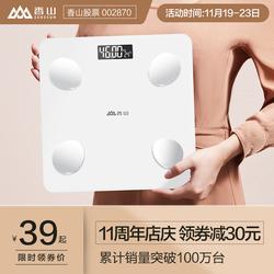 香山精准电子秤体重秤家用体脂称充电智能测脂肪小型人体秤女宿舍
