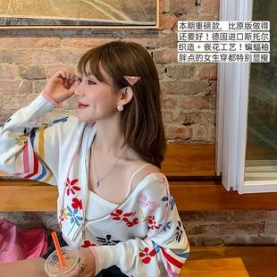 于momo2020新款夏季蝙蝠袖冰麻针织衫女潮连帽上衣【动物园开衫】