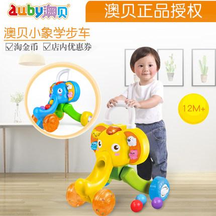 澳贝玩具小象宝宝463322调速学步车