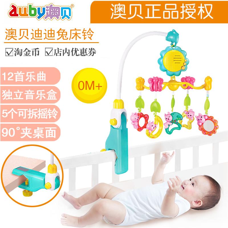 澳贝迪迪兔463201新生婴儿宝宝玩具