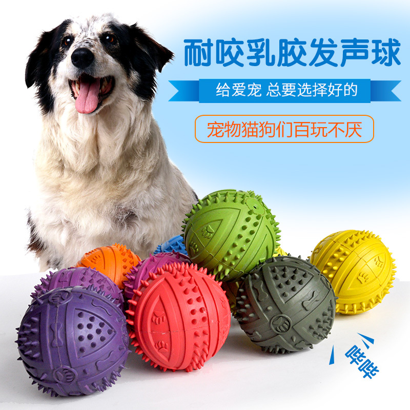 Pet cat and dog molars, teeth cleaning, chewing gum, milk flavor, rubber, intelligence, vitality, softball toys / biting resistance