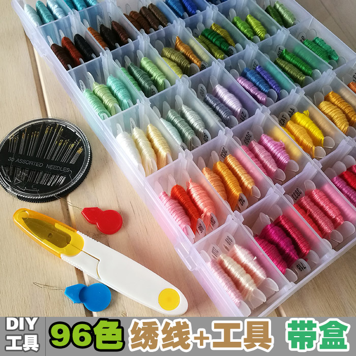 50/96色十字刺繍ステッチ工具学習手作業セット