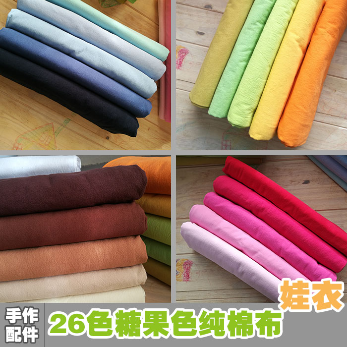 DIY washed cotton crepe pure color candy color cotton cloth childrens handmade baby clothes material color pure