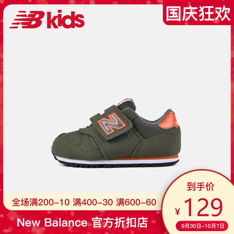 new balance/ nb小童鞋男童运动鞋满289.00元可用160元优惠券