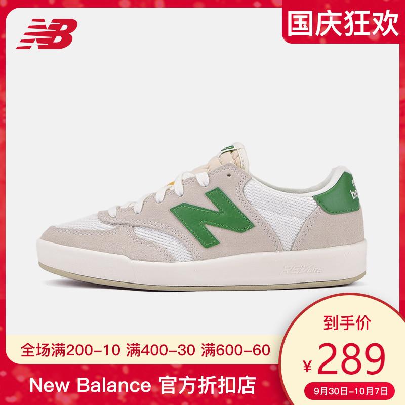 限50000张券new balance官方女鞋复古男鞋
