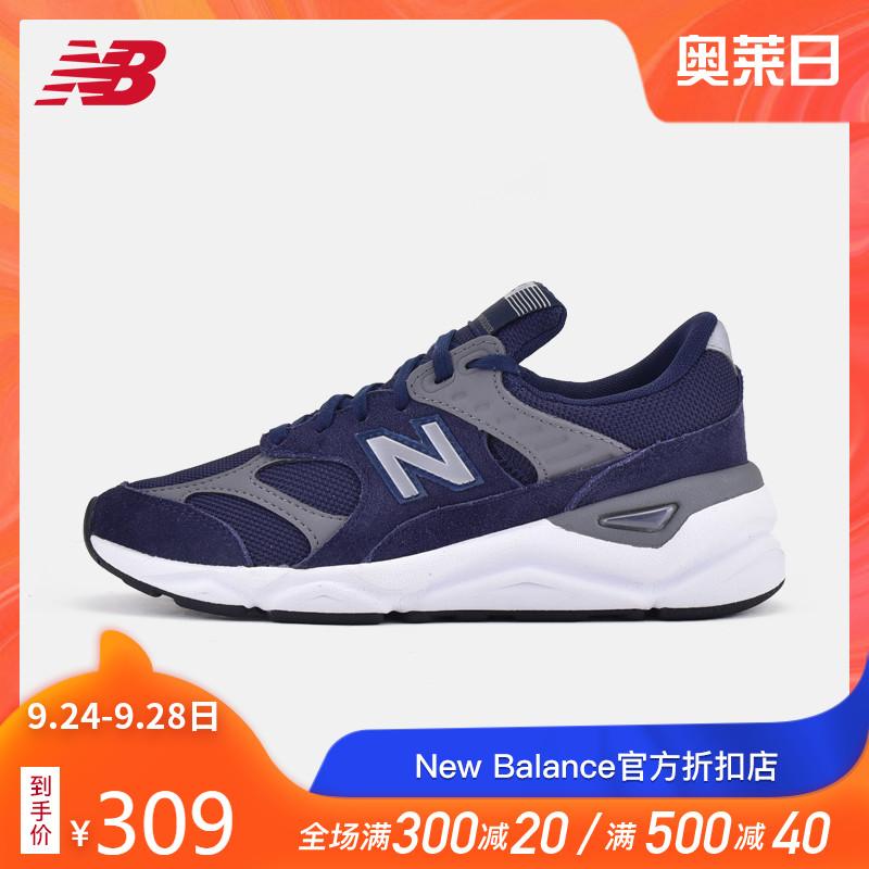 New Balance NB官方男女鞋运动鞋X90系列舒适休闲跑步鞋MSX90RCJ