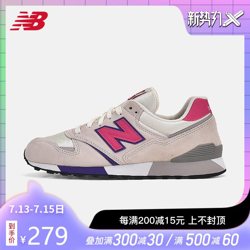 New Balance NB官方男鞋女鞋运动鞋休闲鞋U446SMWB/FD/FF/FC/XD