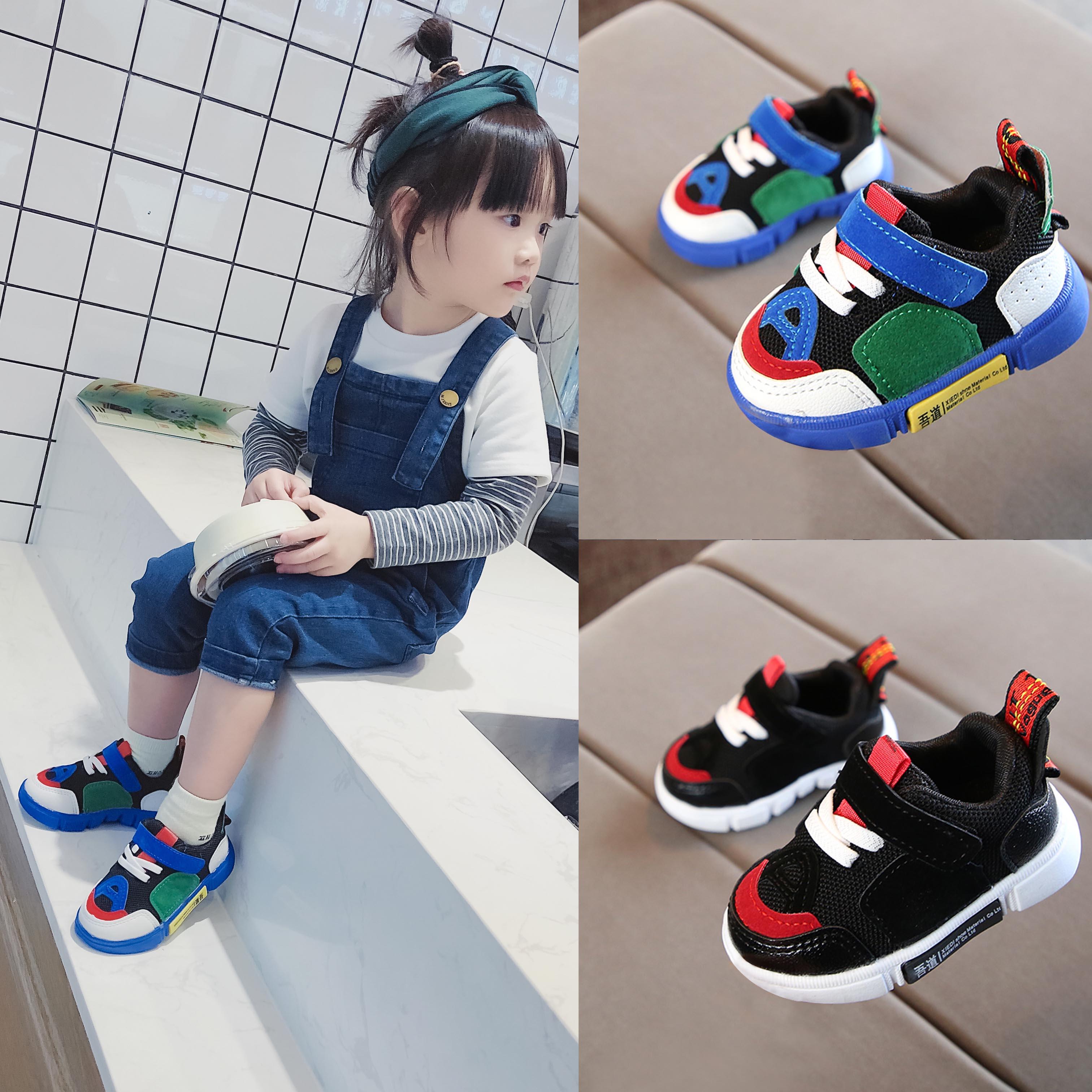 学步鞋童鞋一岁半女宝宝秋鞋子1-2-3岁单鞋男宝宝鞋女童运动网鞋