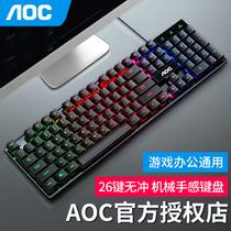 升级版G900鼠标RBG无线双模游戏鼠标背光有线G903罗技包装破