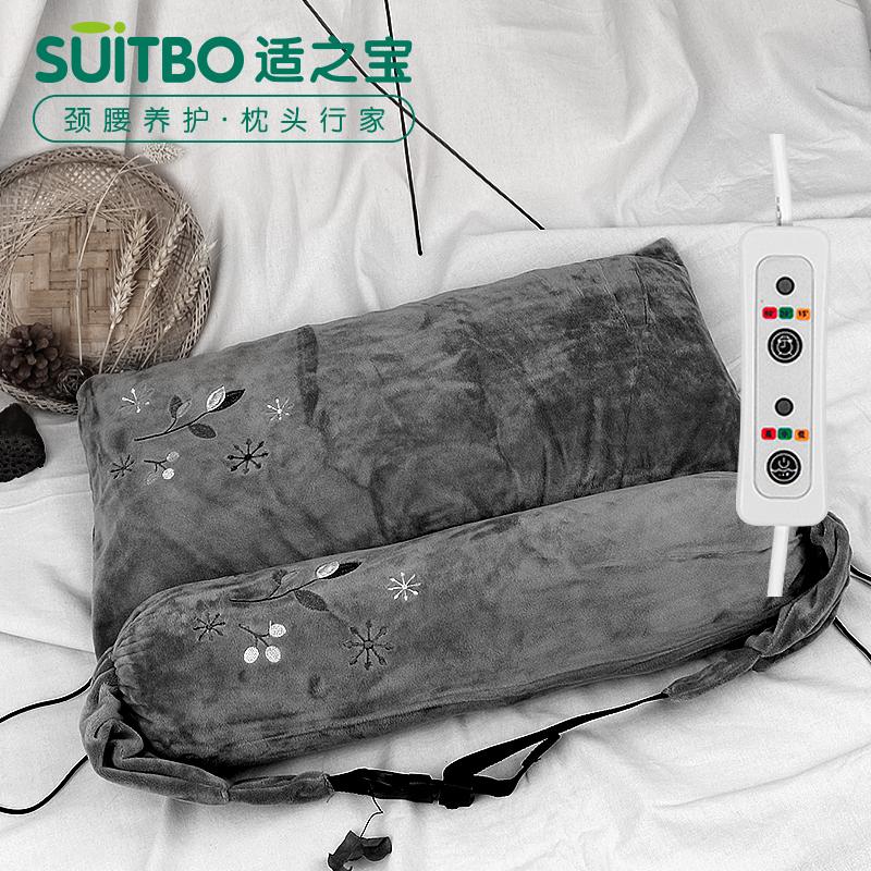适之宝颈椎护理枕圆形加热护颈枕植物枕芯健康枕荞麦枕头成人套枕,可领取20元天猫优惠券