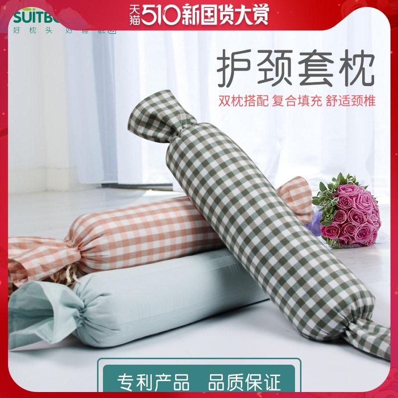 Детские постельные принадлежности / Подушки Артикул 4414156581