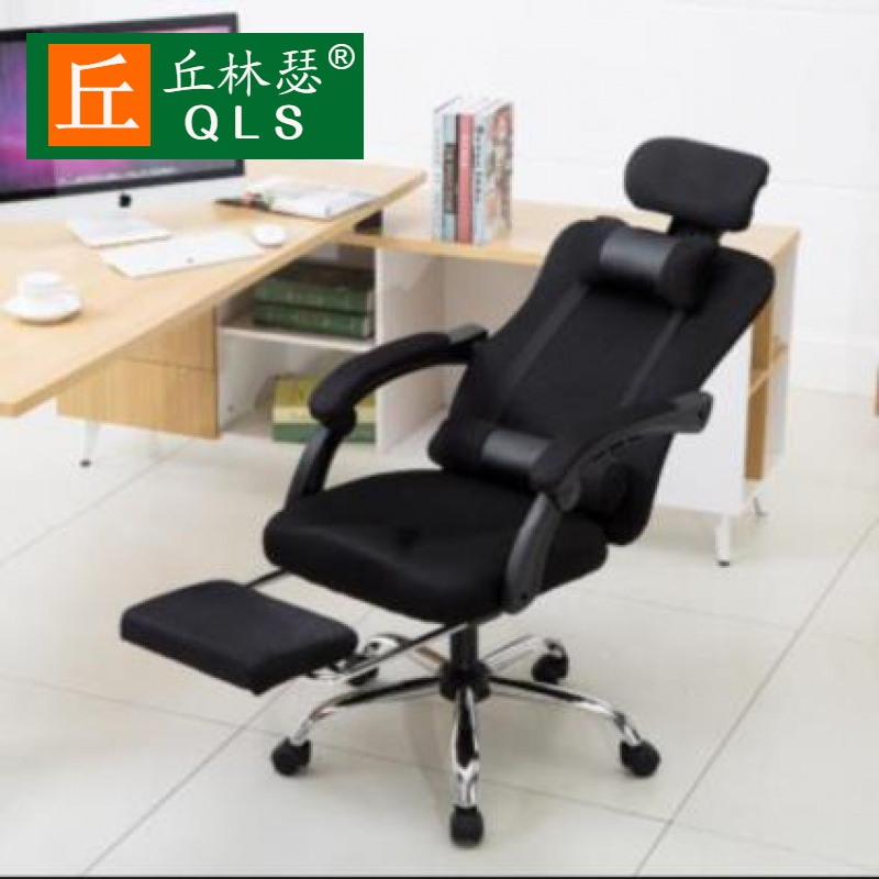 Офисные стулья / Компьютерные кресла Артикул 616797963899