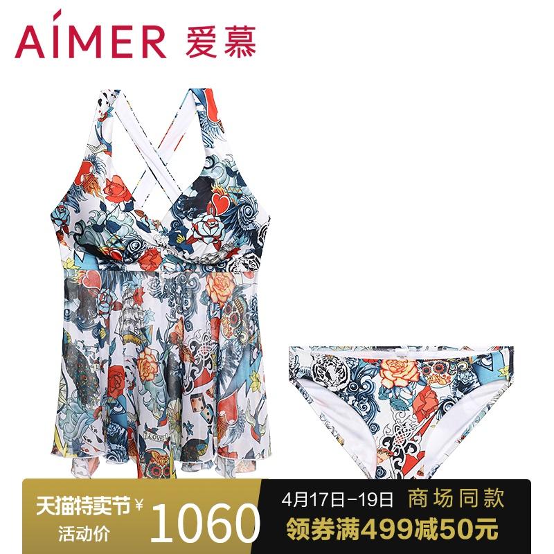 爱慕炫酷沙滩裙式分身泳衣AM674292