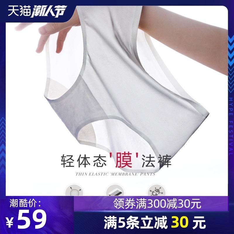 Aimer 爱慕面膜内裤女轻柔低腰平角裤AM233942