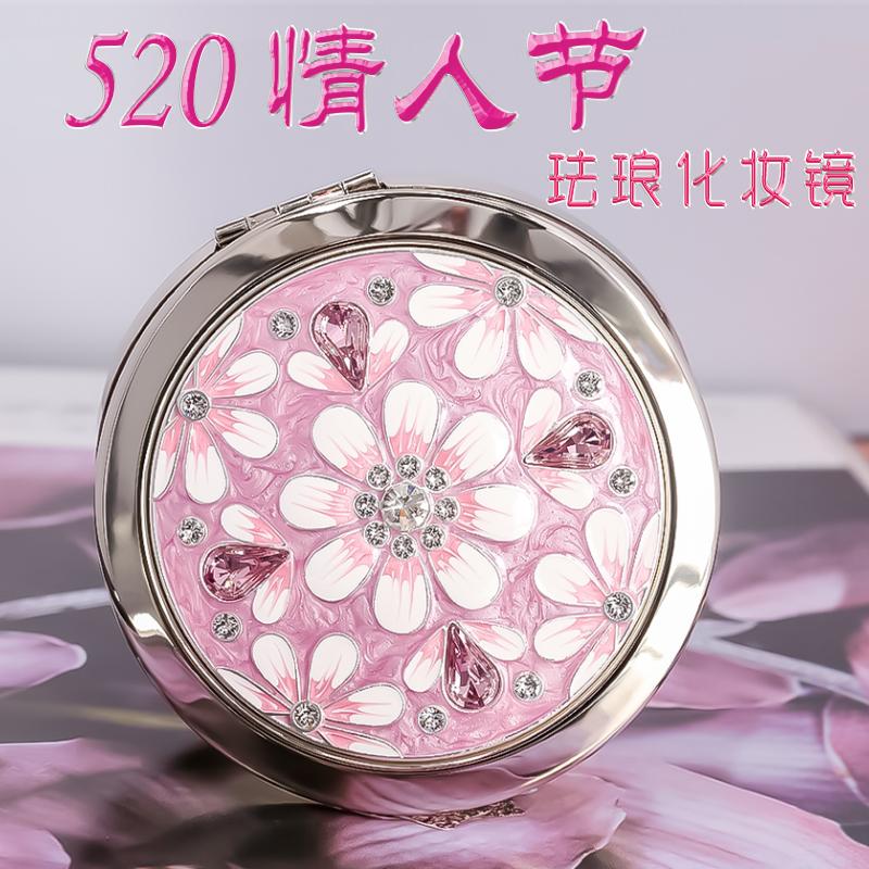 520情人节礼物送女友生日礼物女生老婆闺蜜梵圣轻奢化妆镜刻字