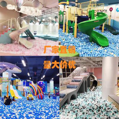 海洋球加厚儿童波波球游乐场批量乐园彩球厂家直销8cm百万球池7cm