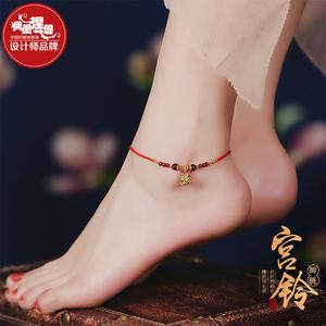 凤凰涅磐女红绳铃铛有声音古风脚链