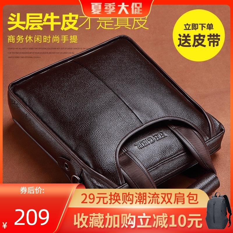 Городские сумки и рюкзаки Артикул 571685119378