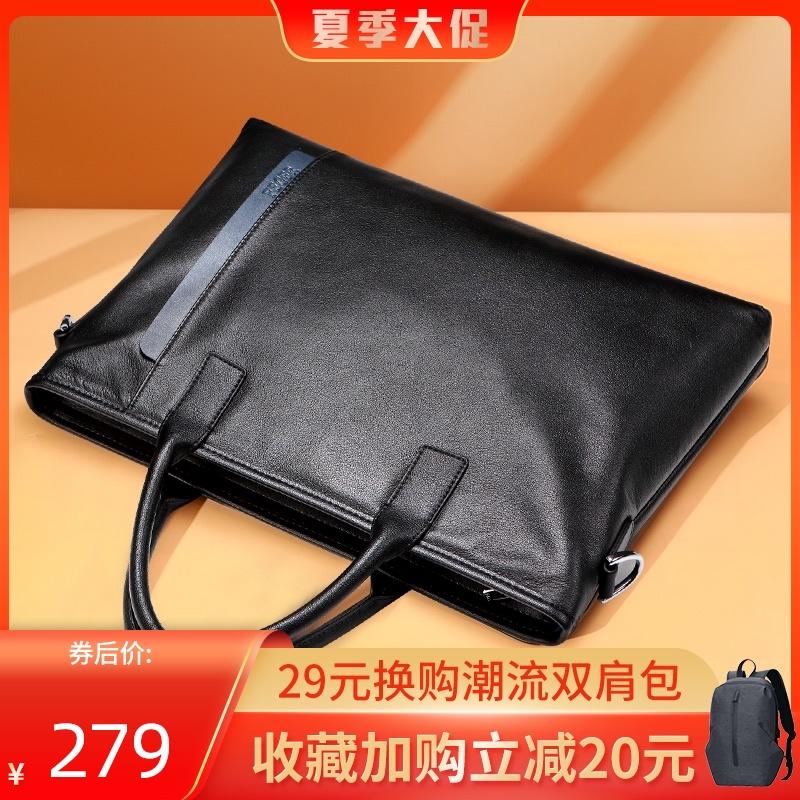 Городские сумки и рюкзаки Артикул 591727188776