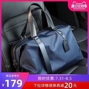 旅行包男商务手提包大容量男士出差行李包短途休闲单肩旅游袋男包