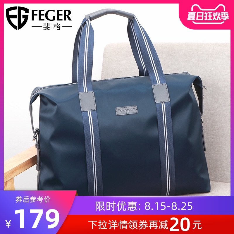 Городские сумки и рюкзаки Артикул 591093804102